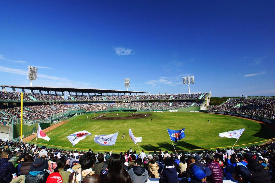 Sports in Paradise, Sport Land Miyazaki